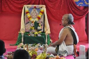 Ganapati Homam