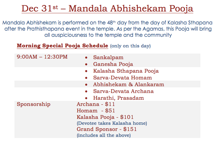 Special Poojas and Schedule this month – Rhode Island Hindu