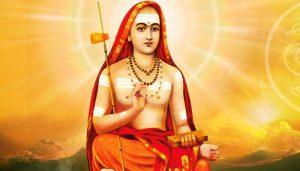 Jagat Guru Shankaracharya Jayanthi